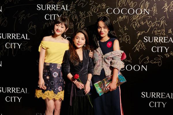 杭州电视台主持人制作人乐乐、COCOON品牌艺术总监应翠剑女士、名媛LILY