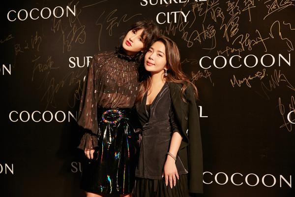 COCOON艺术总监应翠剑女士、IT GIRL 演员陈燃